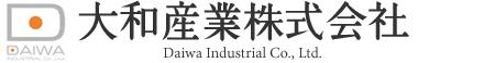 神奈川県横須賀市の大和産業株式会社への総合お問い合わせ